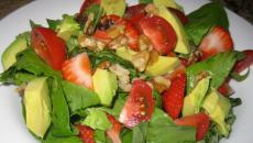 Tomato Basil Avacado Salad Recipe
